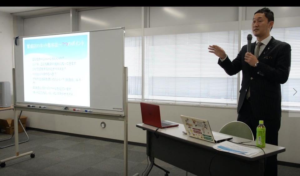 【感謝】『LINE@活用法』セミナーin宮崎無事終了しました!
