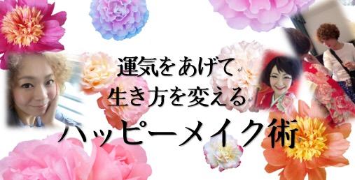 宮崎女子のための美容イベント開催決定❤️